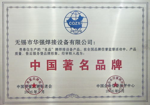 营口荣誉证书